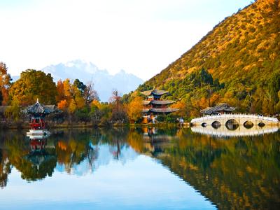 Lijiang Departure