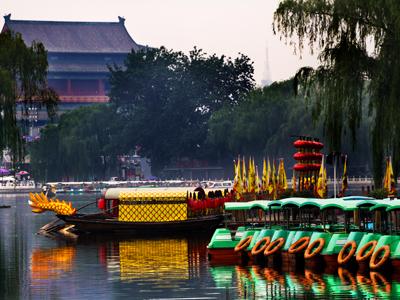 Beijing - XIan