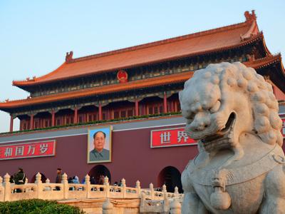 Beijing Arrival