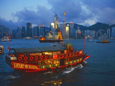Xian - Hong Kong