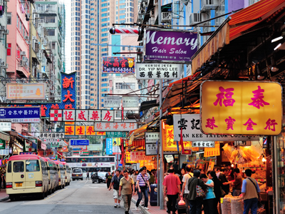 Macao - Hong Kong