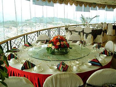 GuanFang Hotel Qidian