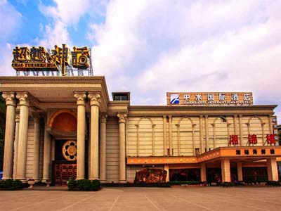 Guilin Zongshui International Hotel