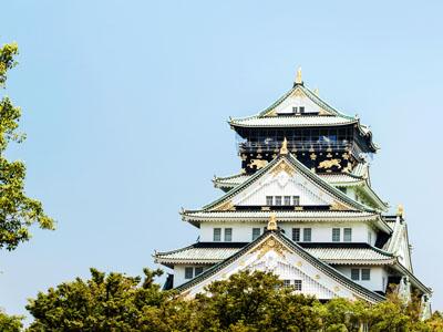 Hakone - Osaka