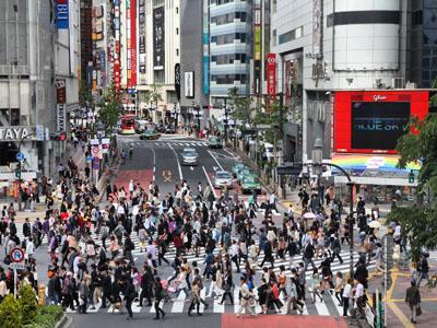 Tokyo Arrival