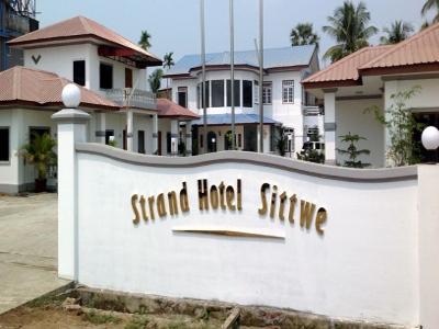 Strand Hotel Sittwe