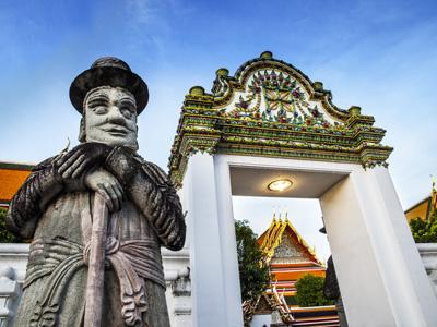 Hoi An - Ho Chi Minh City